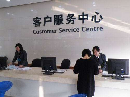 火王热水器售后服务维修电话——全国统一400客服中心