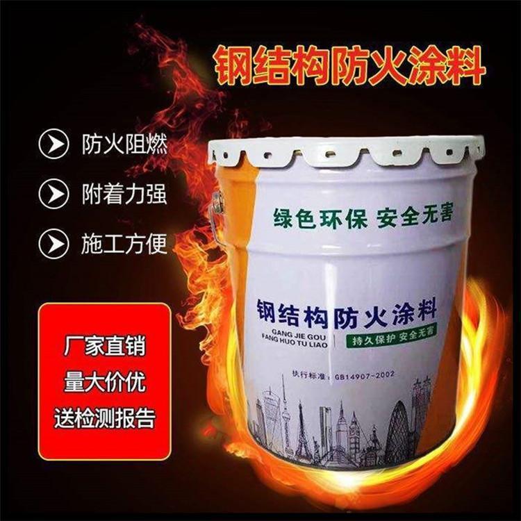 泰安电缆防火涂料施工价格