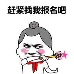 繁昌县大部分人考垃圾分类管理师证都不知道这几点有钱都买不到
