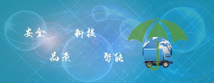 芜湖南陵设备运输哪里找