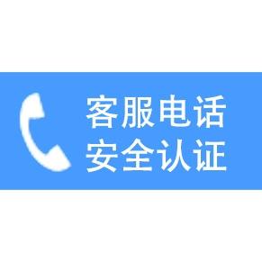 佰什特空气能售后电话(全国统一网点)24小时客服热线400服务号码