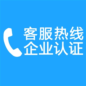 深圳市芯觸指紋鎖售后客服全市網點故障維修服務熱線