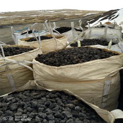 宁波沸石哪里能检测