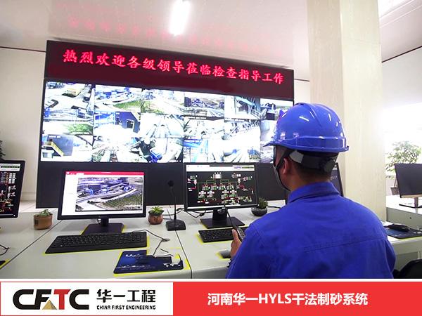 贵州省贵阳市矿山破碎生产线的作用