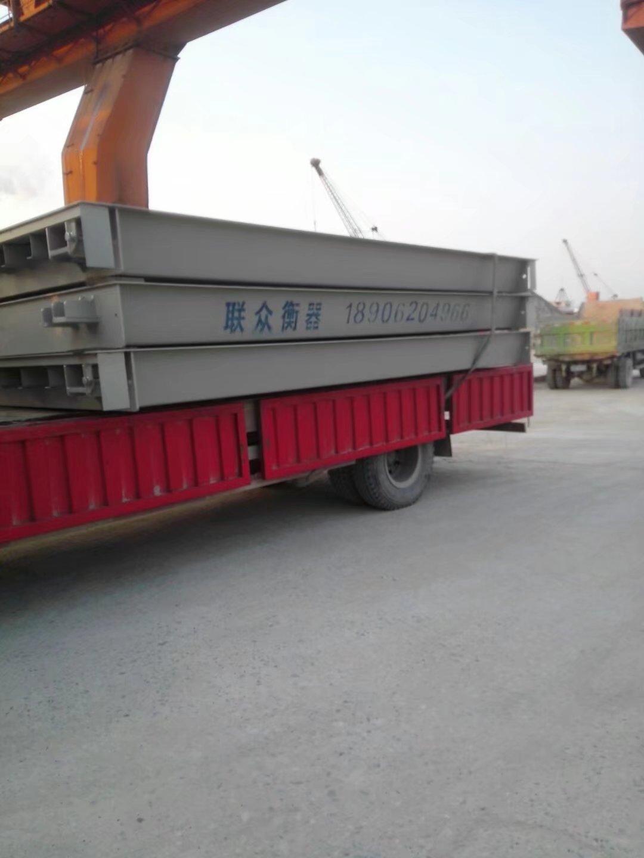 郊区80吨地磅维修在线咨询