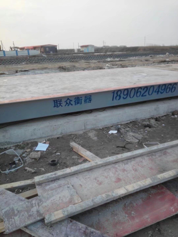 淮滨电子地磅价格