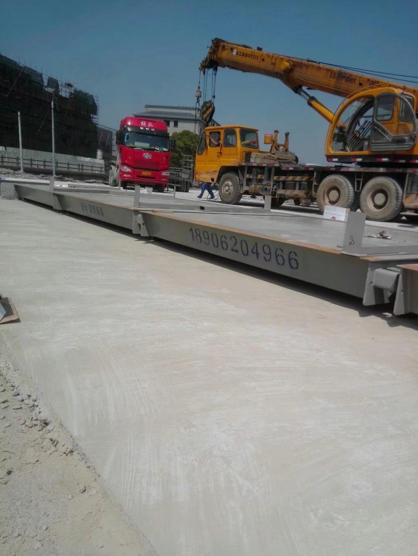 宿州80吨地磅维修在线咨询