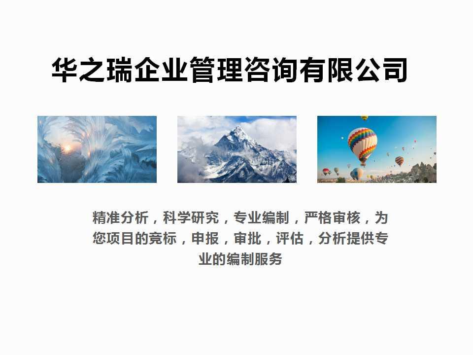 灌南县做标书,终身合作助您中标,做标书可靠公司