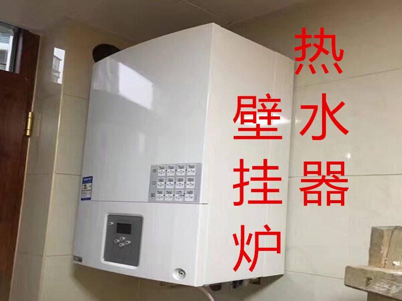 福州老板壁挂炉售后维修客服中心热线