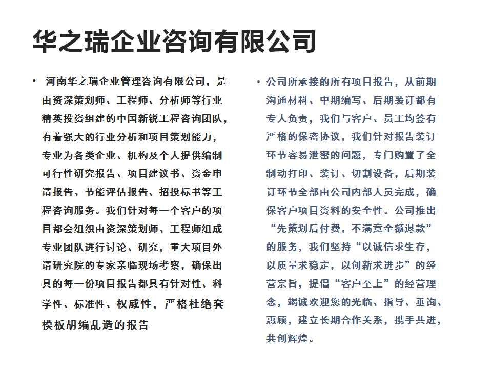 范县标书模板正规编做标书标书私人订制