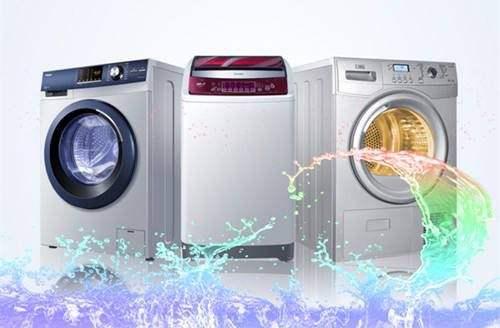 绍兴海尔洗衣机售后服务维修总部电话