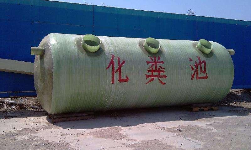 吉安塑料PE分体式化粪池价格可开增值税