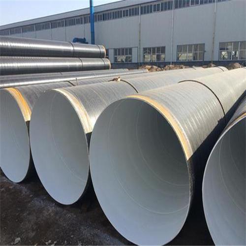 D2320埋弧焊螺旋钢管一吨价钱