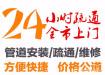 江阴市临港街道管道QV检测怎么收费