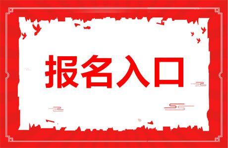 常山县纹绣师证考试今年又提前了新的规则我知道告诉你