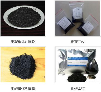 铂钯铑回收_铂钯铑废料收购_丽江铂钯铑回收