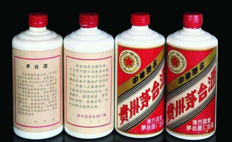新闻资讯-聊城临清50年茅台酒回收推荐咨询