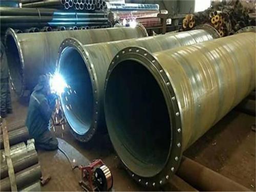 DN700*7饮水用螺旋钢管价格查询