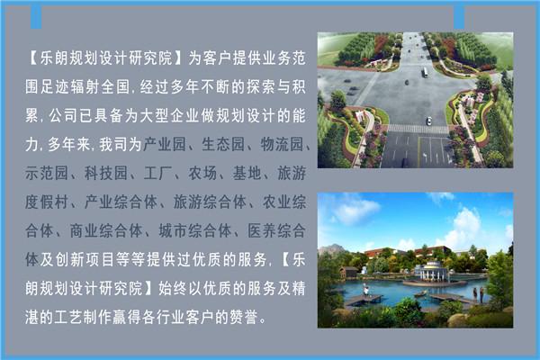 秦皇岛做可行性研究报告代写立项书