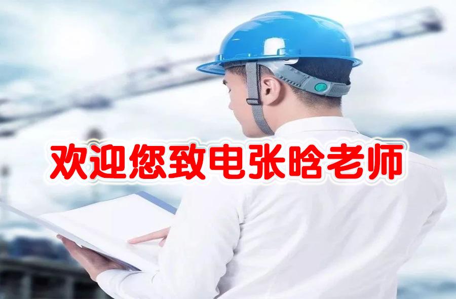 徐州丰县学历提升机构排名精华