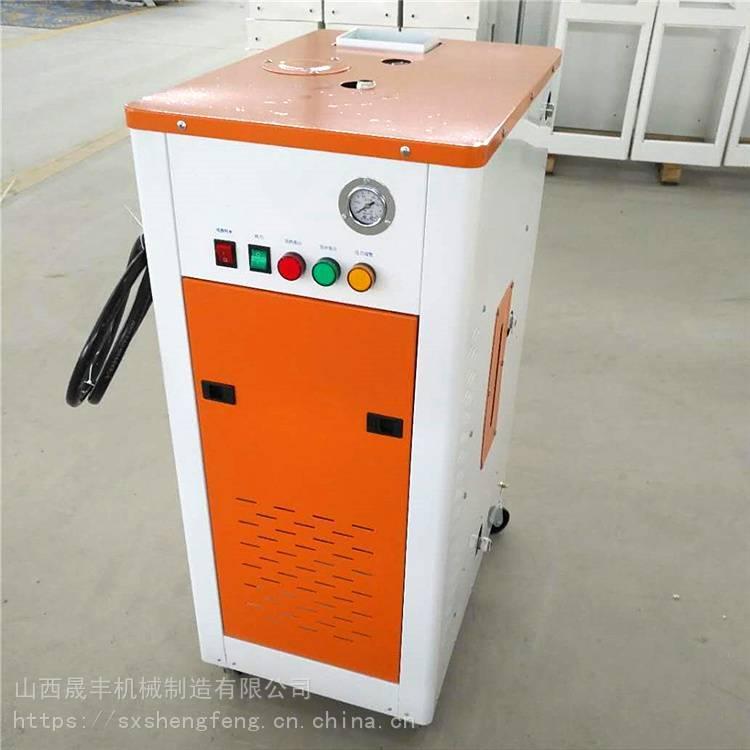 福州市 混凝土36kw蒸汽发生器 36kw蒸汽发生器