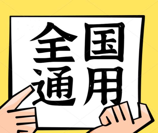 台州市考个八大员安全员证要怎么样报名多久可以考到出来