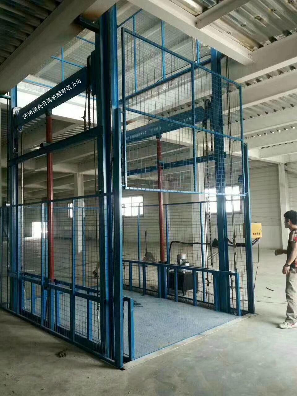 阳泉3.3米升降货梯相关资质