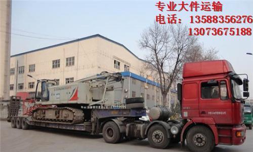 厦门到武汉汉阳17米13米9米货车整车