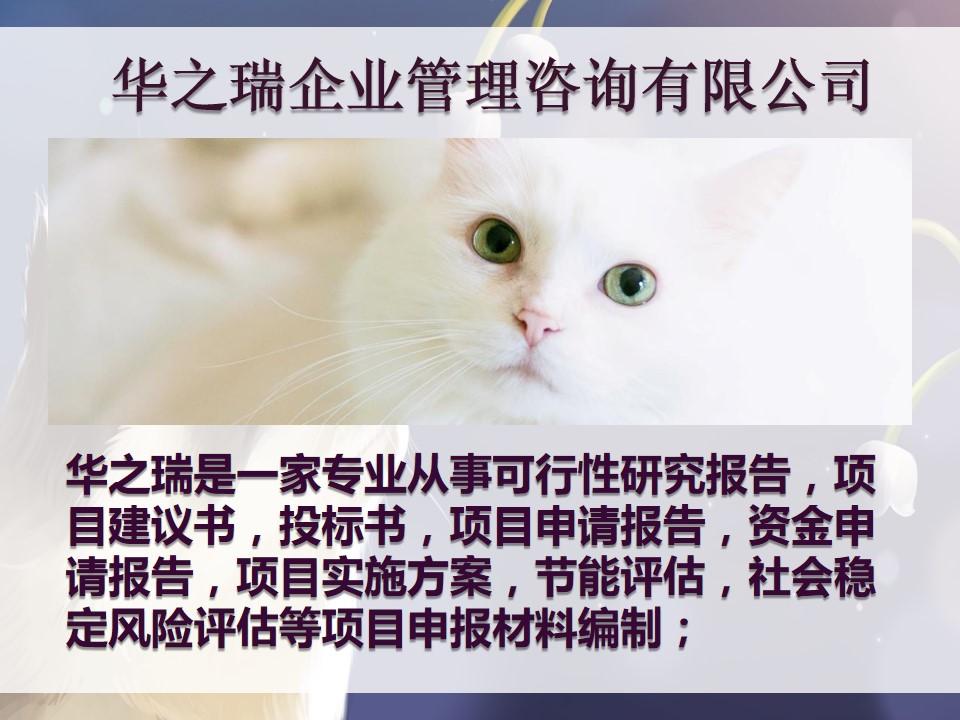 隆子县写标书得分高团队经验丰富