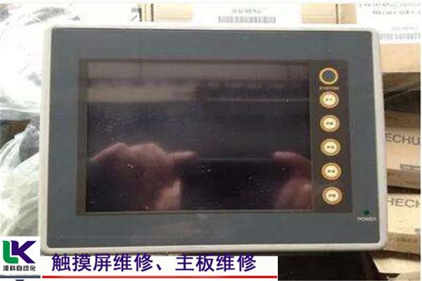 台达触摸屏维修中心(触摸屏)显示各种字母维修解析