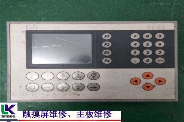 HAKKO触摸屏维修中心(触摸屏)白屏维修过程