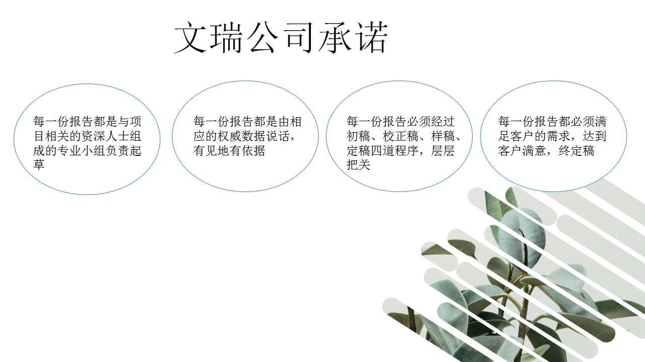 2021新闻:呼和浩特清水河农业项目可行性分析报告编写-经验丰富