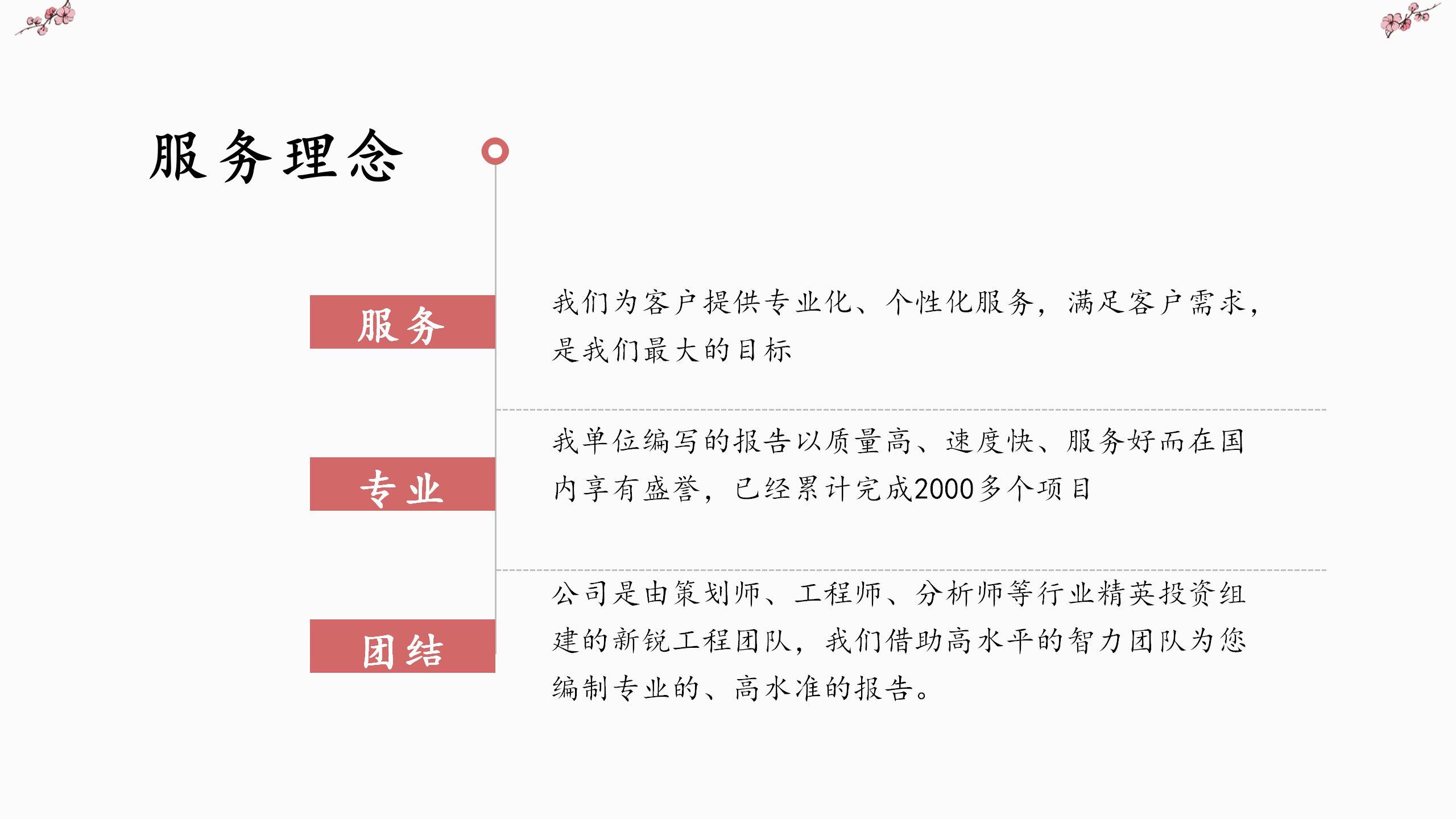 横栏2021年项目代做标书-电子标书上传快的公司