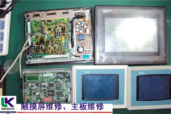 永宏FATEK触摸屏维修电话(触摸屏)黑屏损坏维修建议