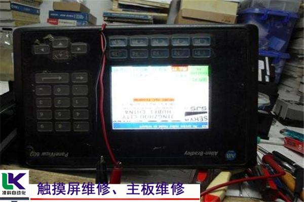 海泰克HITECH触摸屏维修厂(触摸屏)开机卡画面维修解答