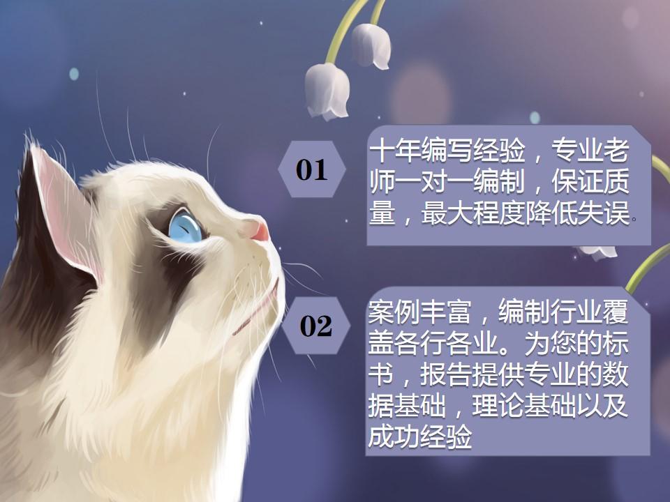 余江县编制可行性研究报告/建厂做报告合理收费
