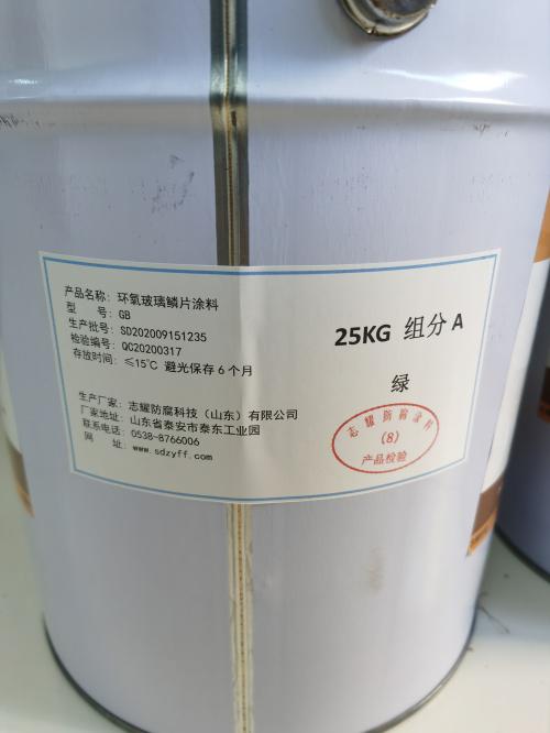 齐齐哈尔不饱和树脂厂家厂家质量保证-这家真好