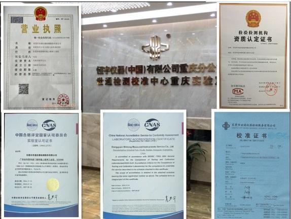 资阳市电梯工程保养设备校准/校验-校准检验测定