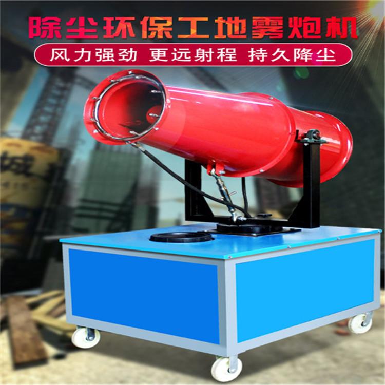 资讯:锡林浩特市工地煤矿用雾炮机
