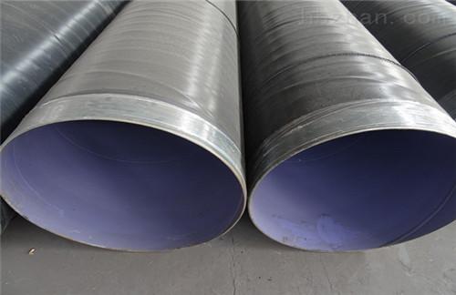 DN2800*18防腐螺旋钢管定制厂家