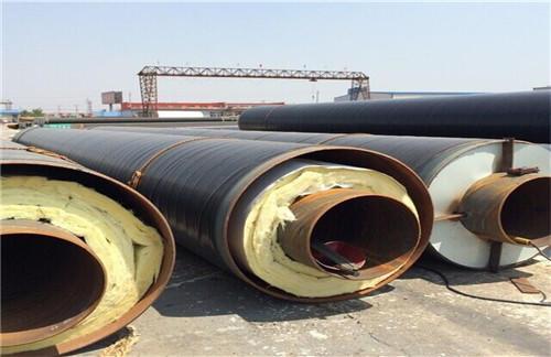 厂家输送硅酸铝硅酸钙复合保温管柘荣