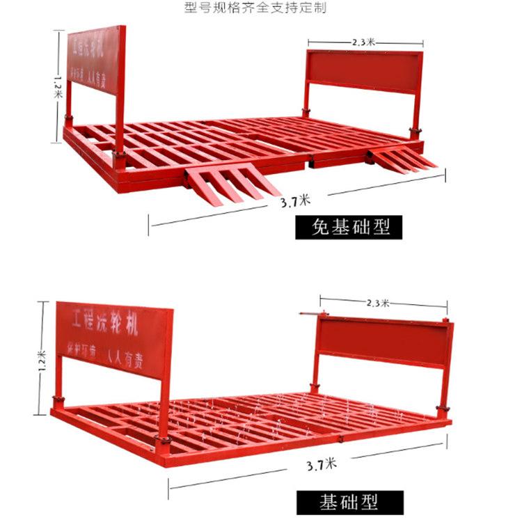 (分析)浙江湖州自动洗车台