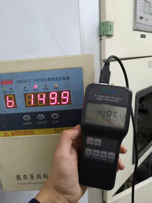 越城区检测仪器校准ISO认证单位!