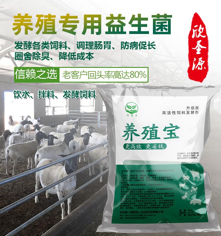 那里可以学用豆渣发酵剂养的技术养殖有益菌