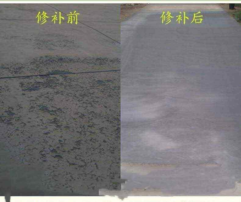 上蔡混凝土修补砂浆价格水泥地面起坑洞处理方法-正坤