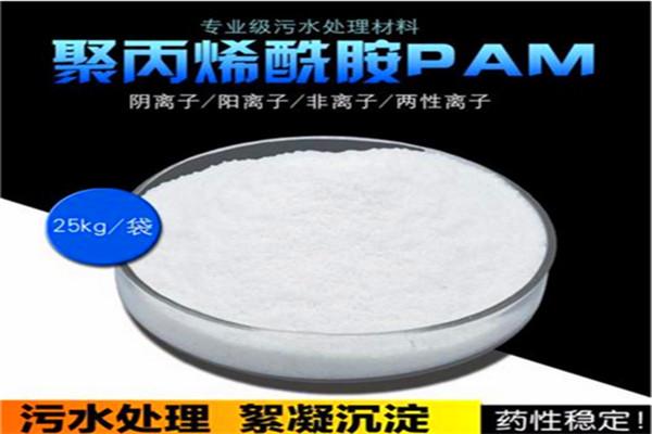 陕西西咸聚丙烯酰胺联系方式鼎诚供水