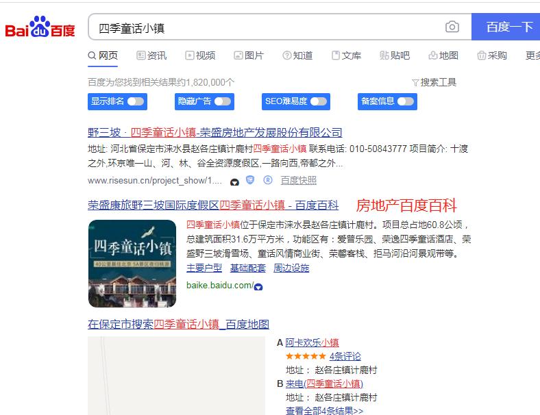 上海代做人物百科费用【不成功不收费】