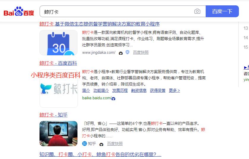 大庆广州音乐家百度百科代做做百科网