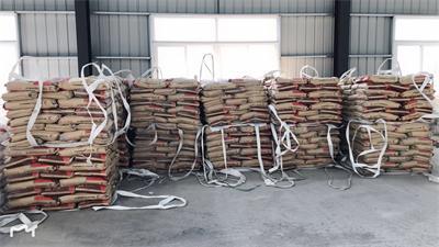 凤凰县路面起沙破损快速修补料厂家直销