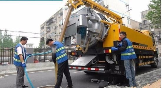 无锡市梁溪区山北街道化粪池清理专业施工团队